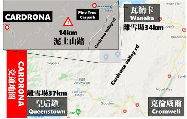 cardrona 交通地圖